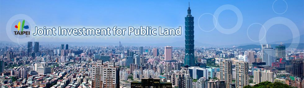 Joint Investment for Public Land