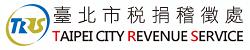 Taipei City Revenue Service[Open in new window]