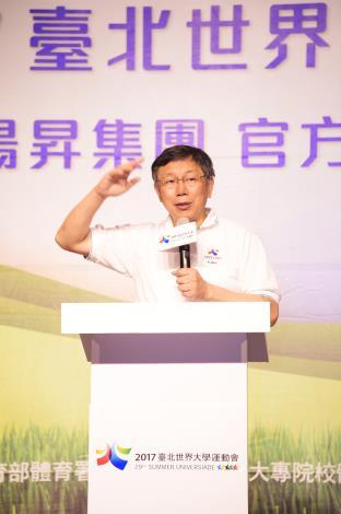 2017臺北世界大學運動會官方贊助夥伴揚昇集團合作記者會2