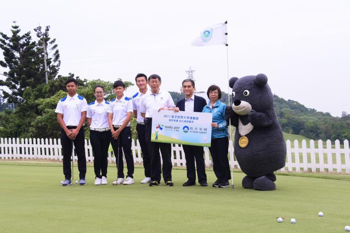 2017臺北世界大學運動會官方贊助夥伴揚昇集團合作記者會6