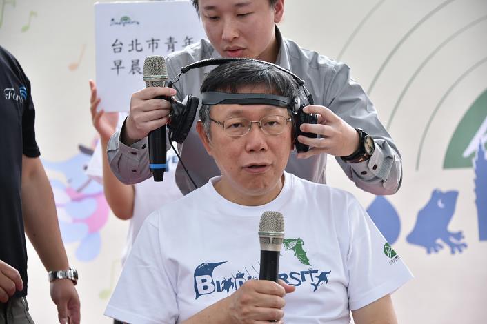 2017臺北自然生態保育活動