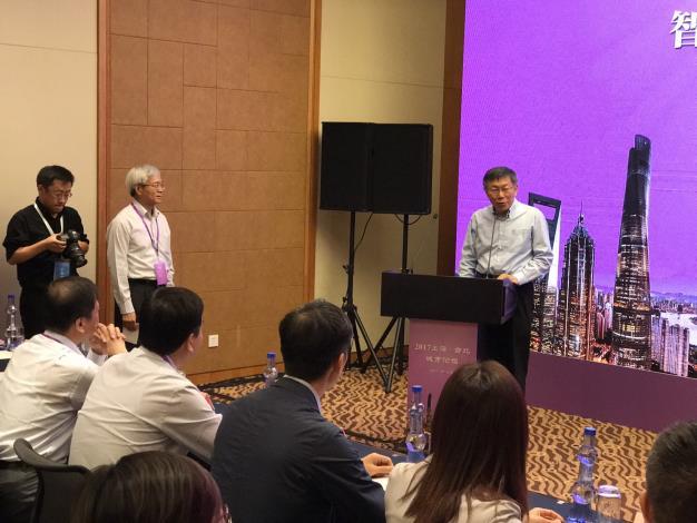 圖1:台北市長柯文哲蒞臨「智慧城市與民生服務分論壇」[開啟新連結]