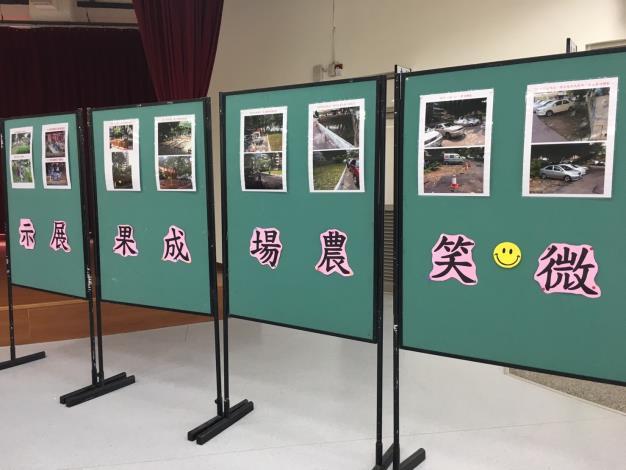 (圖17)林副市長訪視天山里田園基地0[開啟新連結]