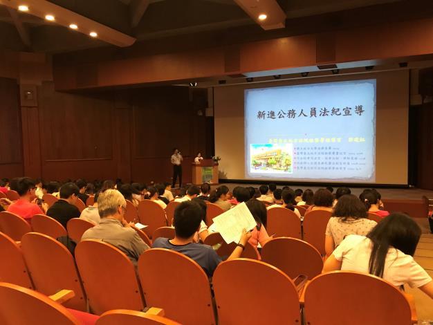 政風處18日辦理新進公務人員講習,邀請臺北地檢署檢察官郭建鈺授課。