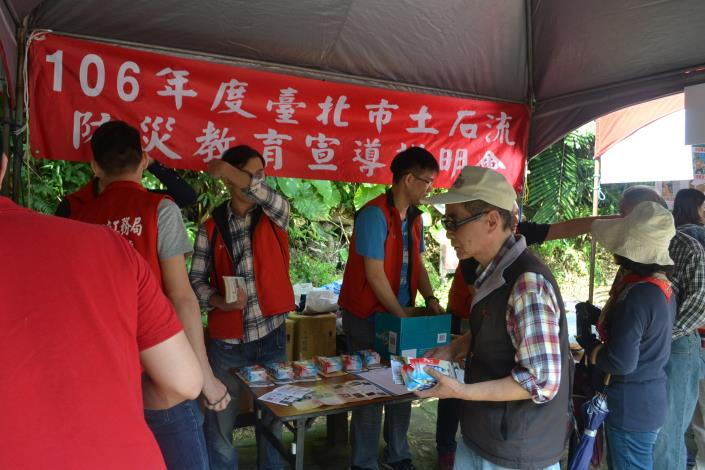 臺北市信義區泰和里土石流防災教育宣導情形。