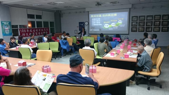 臺北市士林區新安里土石流防災教育宣導情形。