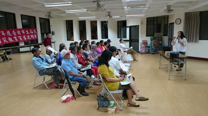 臺北市內湖區港華里土石流防災教育宣導情形。