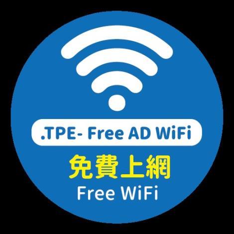 圖1:台北捷運列車上的新無線網路標誌,列車上有貼此標誌者,表示提供免費WiFi服務。[開啟新連結]