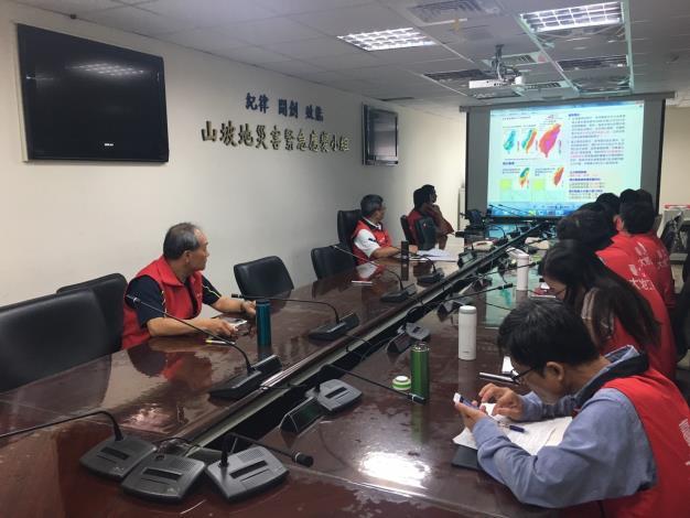 大地處召開防颱整備會議-2