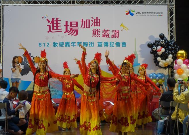 南港新移民舞蹈團
