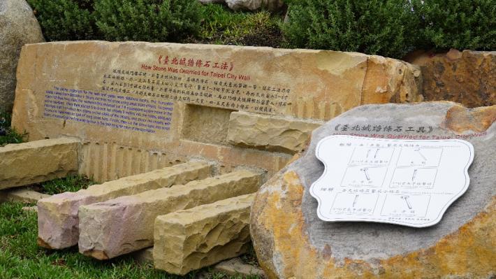 照片13.台北築牆條石解說讓民眾更了解北門的故事-1