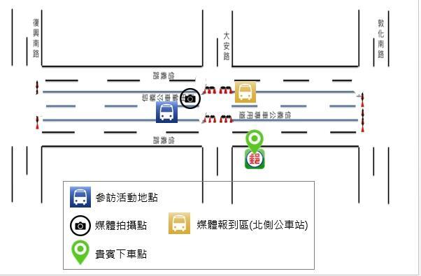 活動地點位置圖