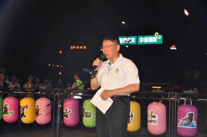 燦爛的臺北城點燈活動相片2[開啟新連結]