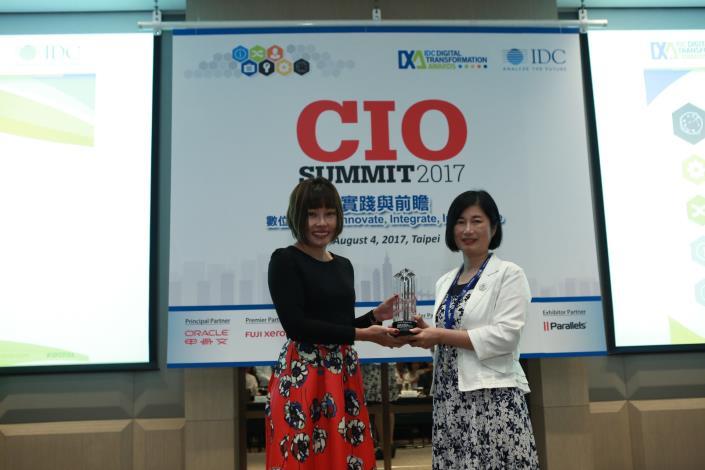 圖2:台北市政府獲得「數位轉型領導者-營運模式轉型者大獎」殊榮[開啟新連結]