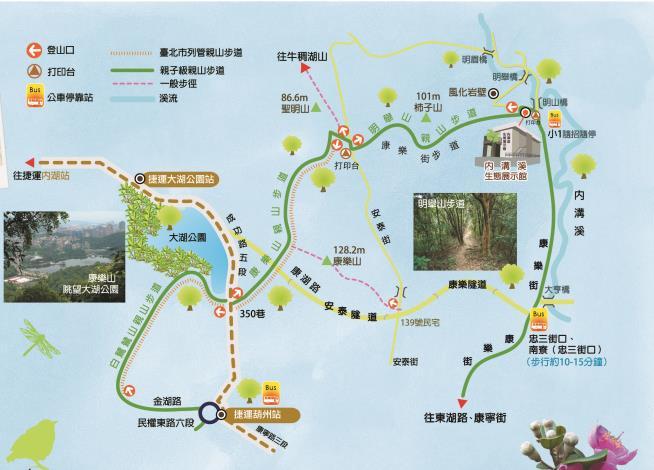 臺北市內湖區內溝溪生態展示館周邊環境地圖