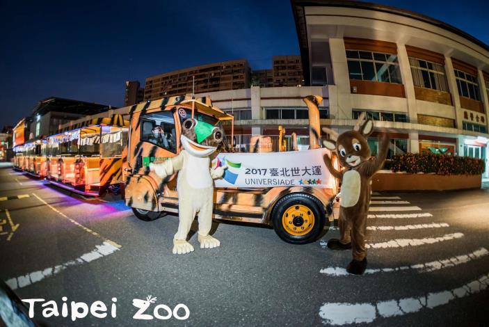 臺北市立動物園深受大人小孩喜愛的「遊園列車」,當然不會缺席這場盛宴囉!