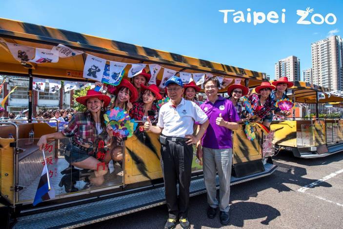臺北市立動物園造形特殊且超高人氣的園區列車將成為活動的壓軸