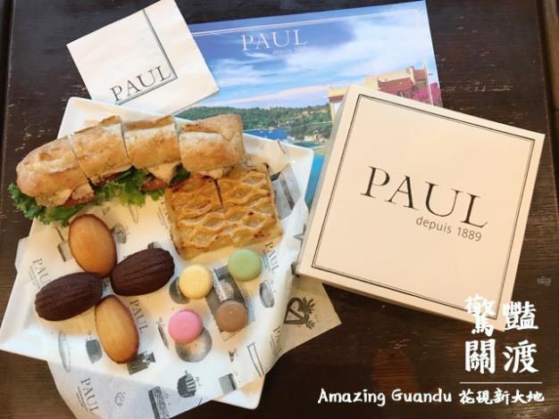 """7. 經典品牌PAUL""""獨特風味-法式麵包+甜點四人共食組合"""""""