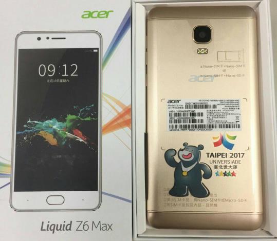 圖說:科技界力挺,贈限量熊讚手機給台灣選手。[開啟新連結]