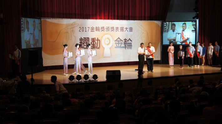 2017金輪獎新聞稿照片 (3)
