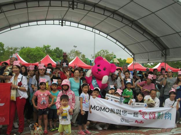 2017臺北世界動物日活動相片4