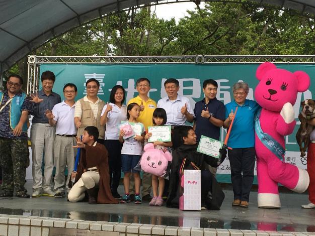 2017臺北世界動物日活動相片9