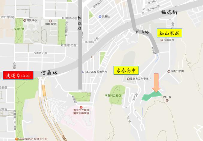 臺北市永春陂濕地公園第一期與周邊環境關係位置地形圖。