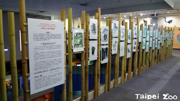阿部弘士先生這次一共展出103幅作品