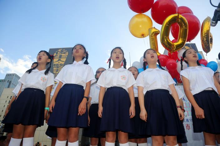 中華民國106年國慶升旗暨慶祝活動[開啟新連結]