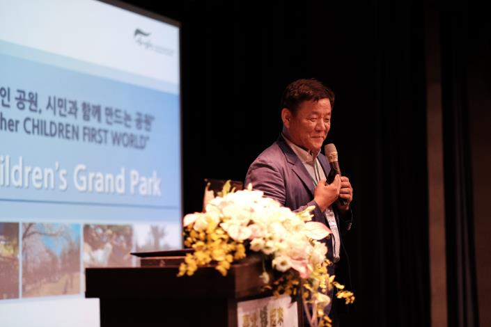 12韓國首爾兒童大公園管理執行長李康晤主講首爾市公園維護管理經驗