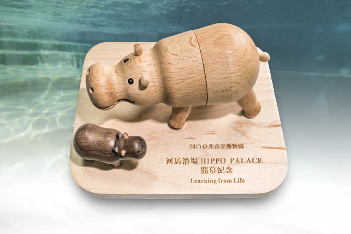 河馬新家開幕限定的紀念品,可以在動物園販賣站買到唷!
