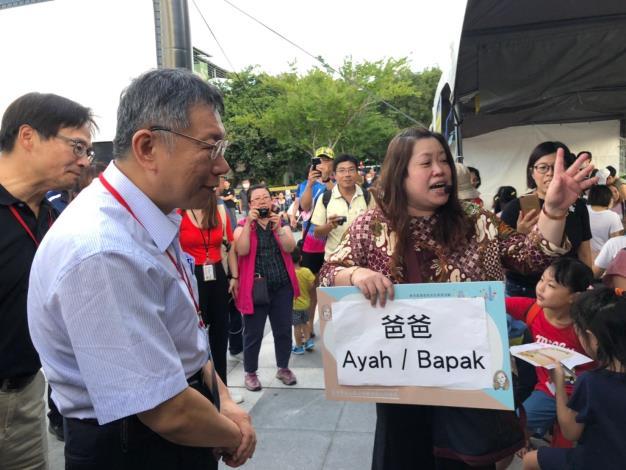 1-市長學印尼語