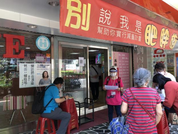 支援疫苗施打-劉內兒科診所
