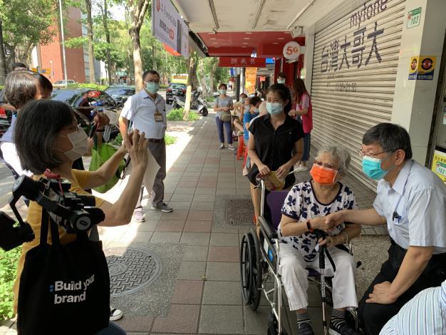 市長關心疫苗施打-詹前俊診所