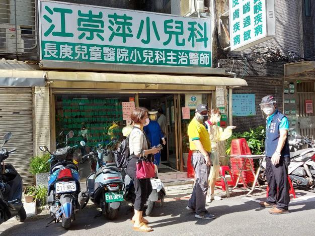 支援疫苗施打-江崇萍診所