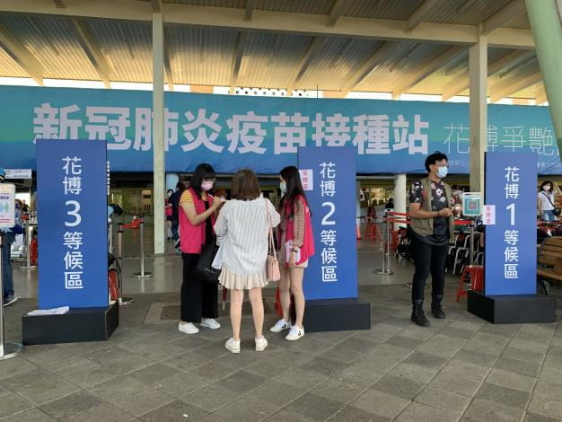 支援疫苗施打-花博(3)