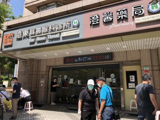 支援疫苗施打-澄東診所