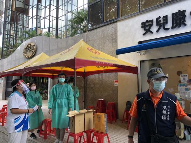 支援疫苗施打-安而康診所(3)