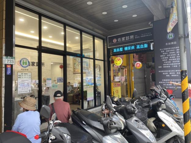 支援疫苗施打-佑家診所(2)