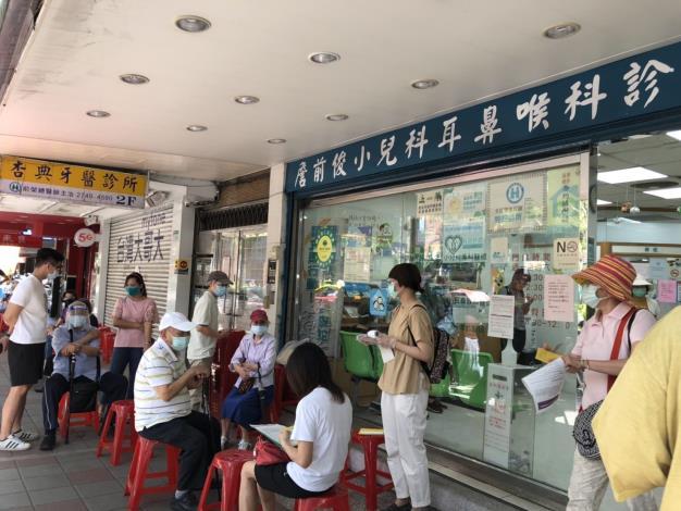 支援疫苗施打-詹前俊診所(2)