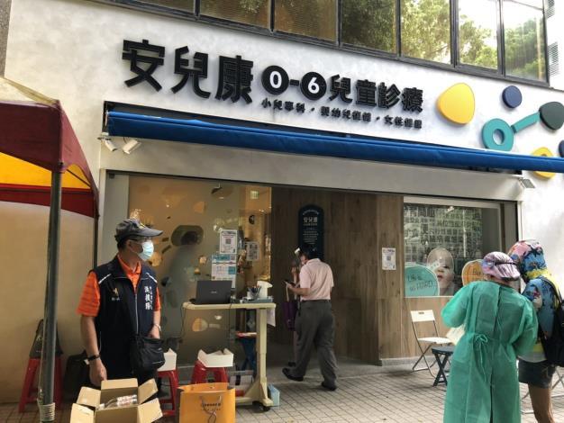 支援疫苗施打-安而康診所(2)