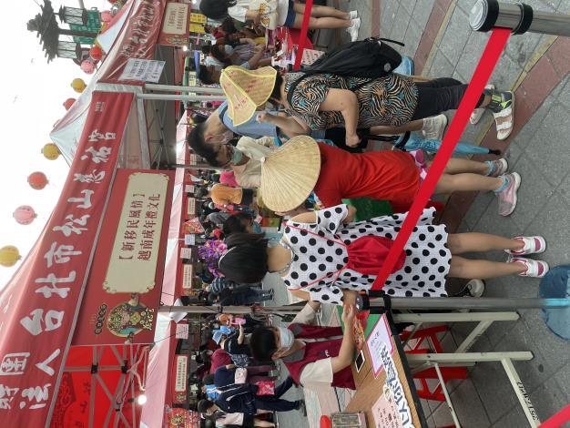 越南成年禮文化