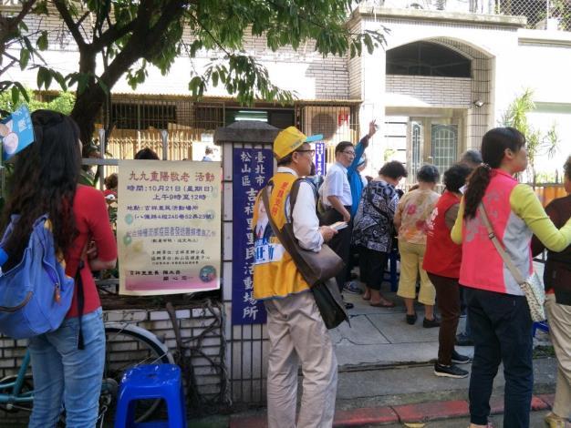 九九重陽敬老活動暨107年公費流感疫苗社區設站接種服務
