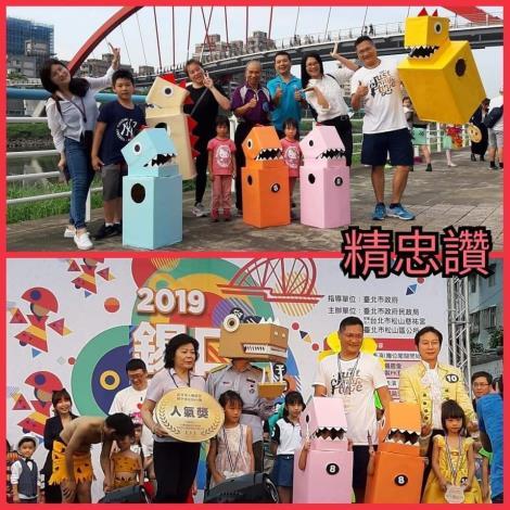 20190518精忠里~錫口文化節