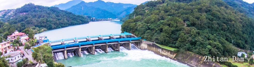 Zhitan Dam