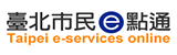 Taipei E service online[Open in new window]