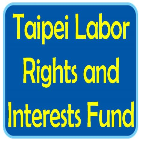 2.2Introduction to Taipei Labor Rights and Interests Fund