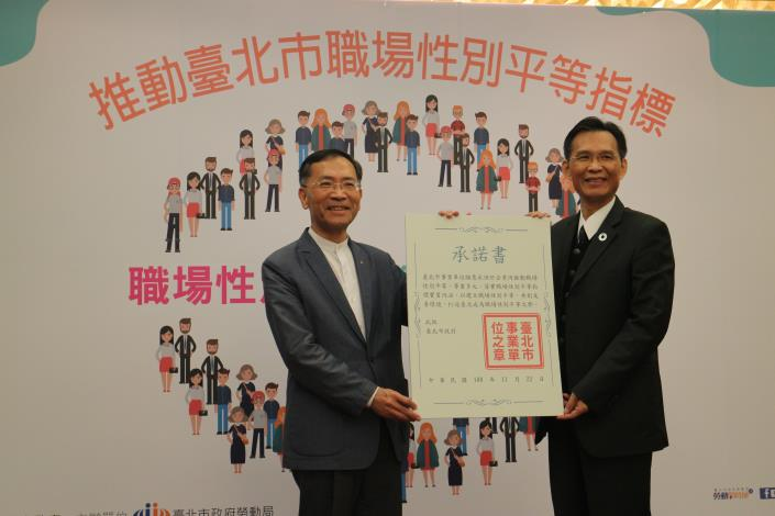 Illustration: Chairman Wu Chia-yuan of EasyCard Investment Holding Co., Ltd. submitted the commitment on behalf of private and public enterprises