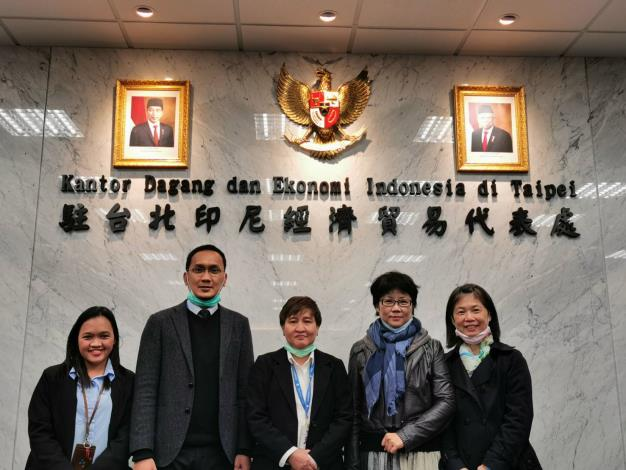 City Visits Indonesian Economic and Trade Office to Taipei
