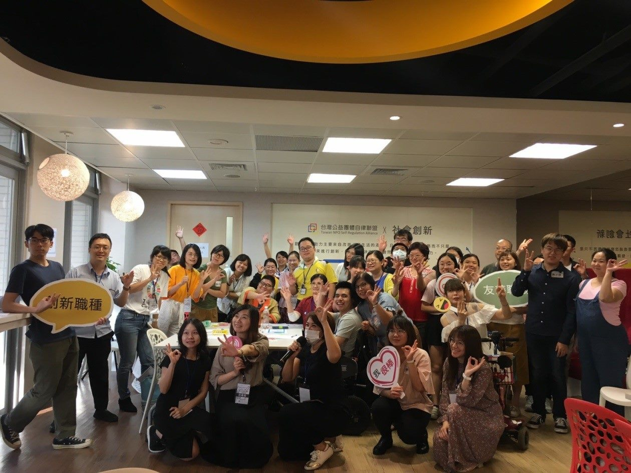 """Taipei city's innovated activity the Citizen Café, """"Let's Chat"""""""